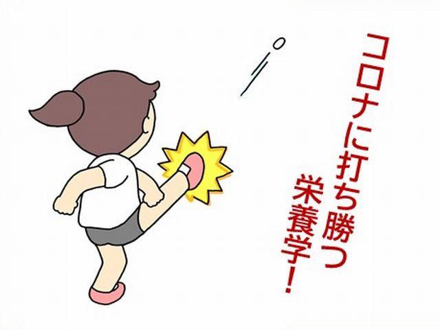 管理栄養士さとかんが行く!「栄養の日」のイベントを突撃取材!パート2『埼玉県庁第二職員食堂』
